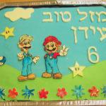 עוגת סופר מריו לנסיך הגדול שלי