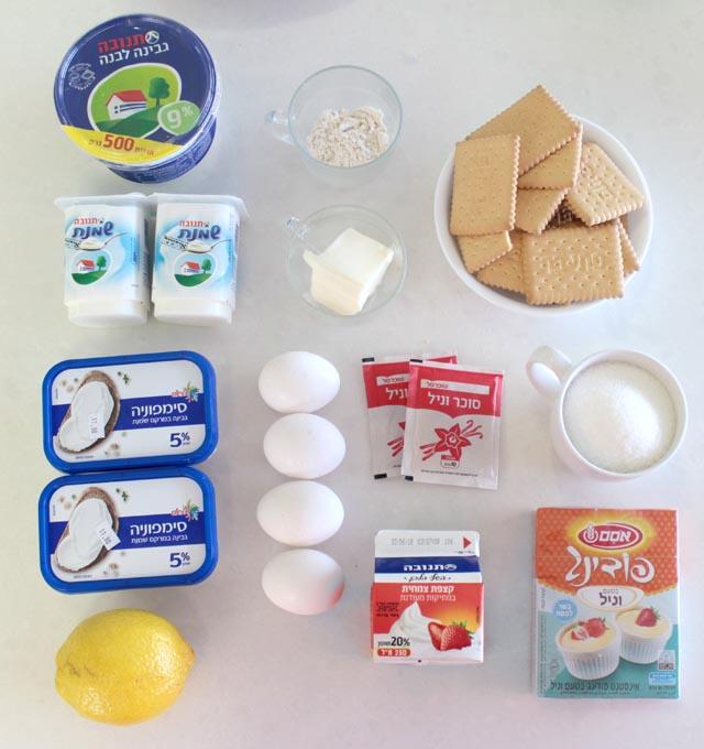 מצרכים לעוגת גבינה אפויה בניחוח לימוני