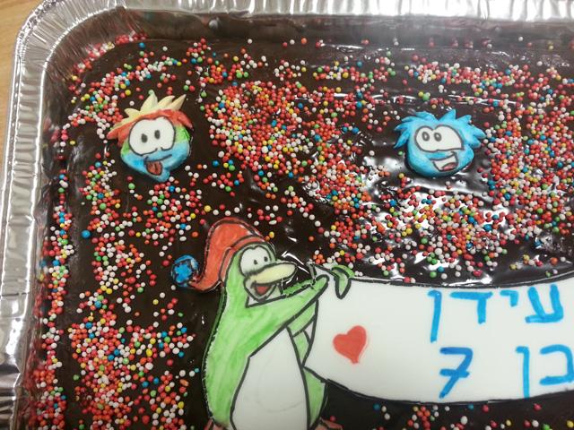 עוגת קלאב פינגווין