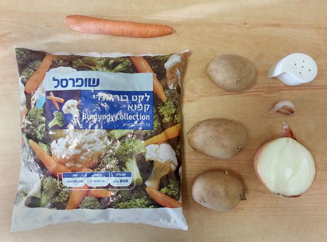 מצרכים למרק ירקות