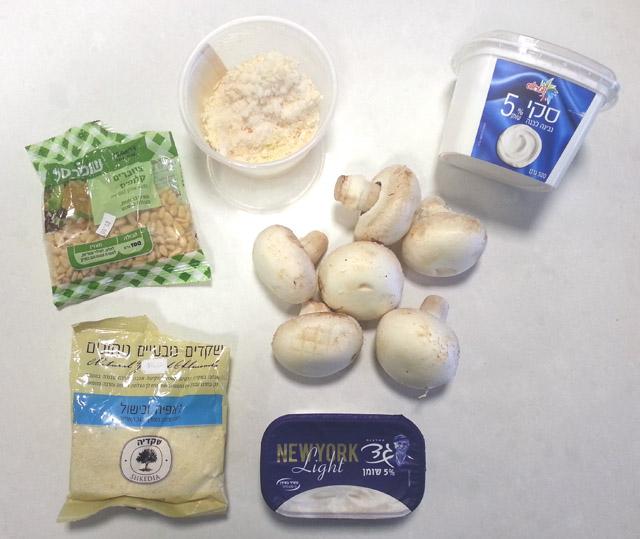 מצרכים למילוי פטריות (בגרסה שצילמתי לא היה לי ברי והשתמשתי בשקדים טחונים במקום פירורי לחם)