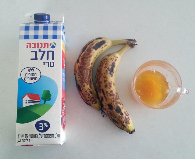מצרכים לשייק בננות