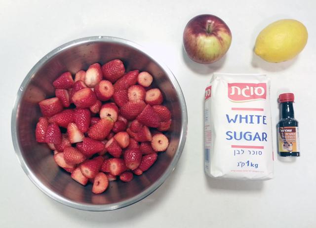 מצרכים לריבת תותים