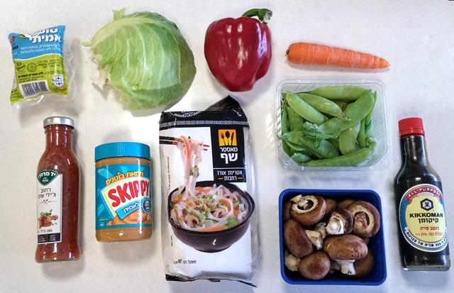אטריות אורז עם טופו וירקות