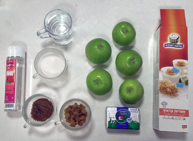 כנאפה תפוחים