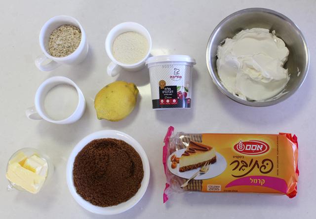 ריבועי גבינה ודובדבנים