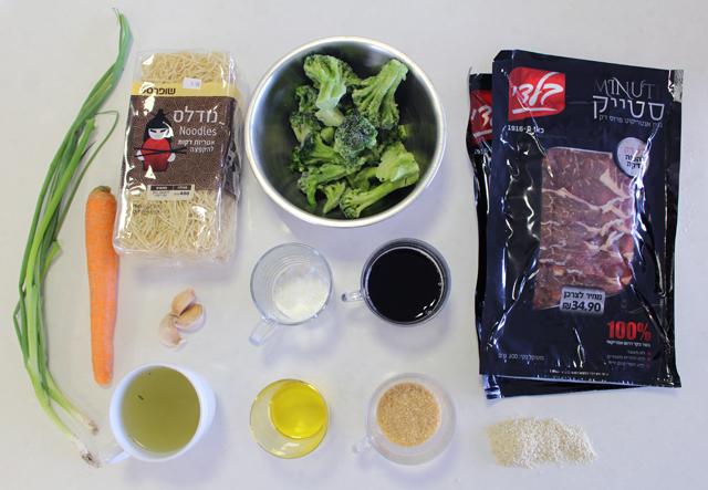 מצרכים לנודלס מוקפץ עם בשר, ברוקולי וגזר
