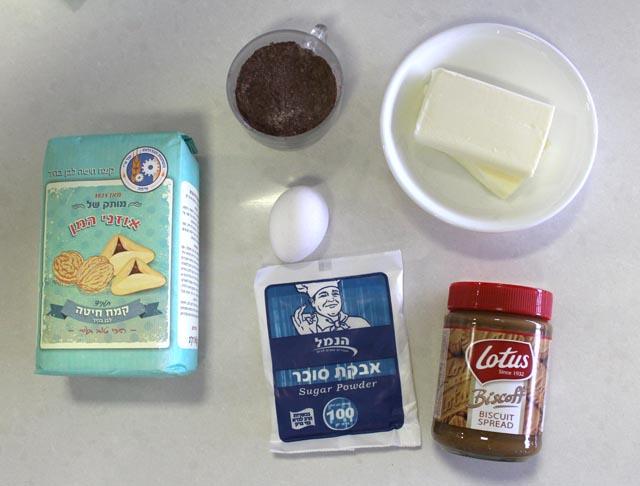 אוזני המן שוקולד במילוי לוטוס