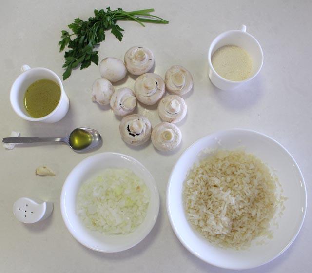 מצרכים לריזוטו כרובית ופטריות