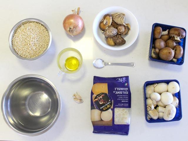 מצרכים לריזוטו פתיתים ופטריות