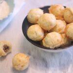 בית לזית – לחמניות גבינה במילוי זית (עם גרסה ללא גלוטן)